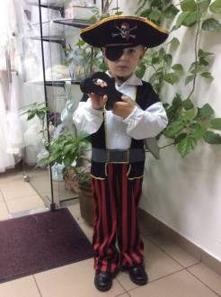 "Carnival costume ""Pirate"""