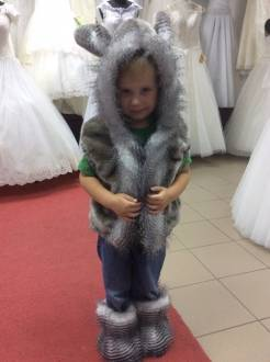 "Carnival costume ""Wolf"""