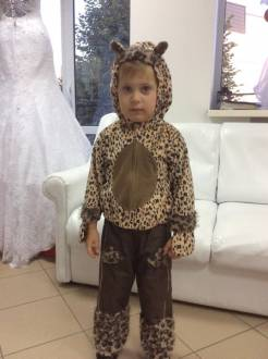 "Children's carnival costume ""Leopard"""
