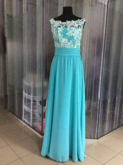dress Erbie